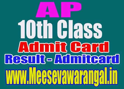Andhra Pradesh 10th class Exam Admit card Halltickets