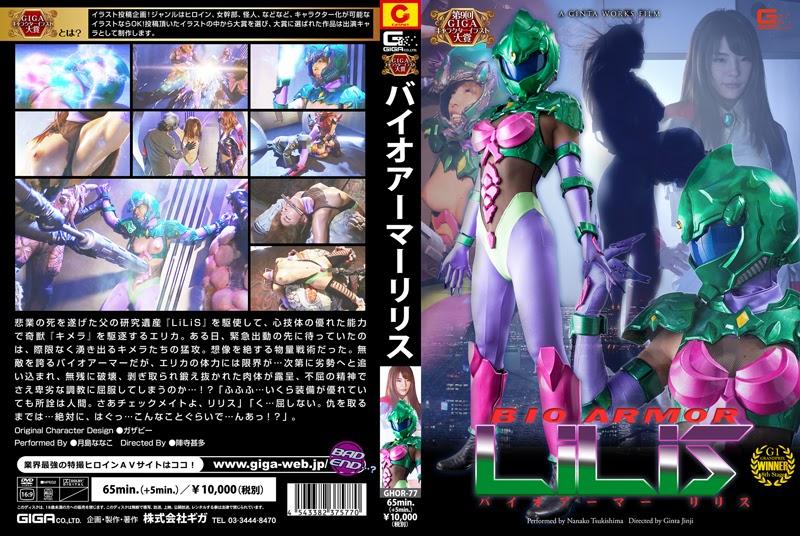 "GHOR-77 Bio-Armor ""LiLiS"""
