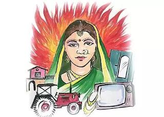 लक्ष्मी का स्वागत एकांकी का सारांश उद्देश्य प्रश्न उत्तर चरित्र चित्रण