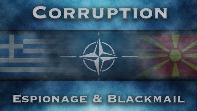 """""""Διεθνές σκάνδαλο"""" πίσω από τη δίκη των δύο Σκοπιανών πρακτόρων στην Ελλάδα!"""