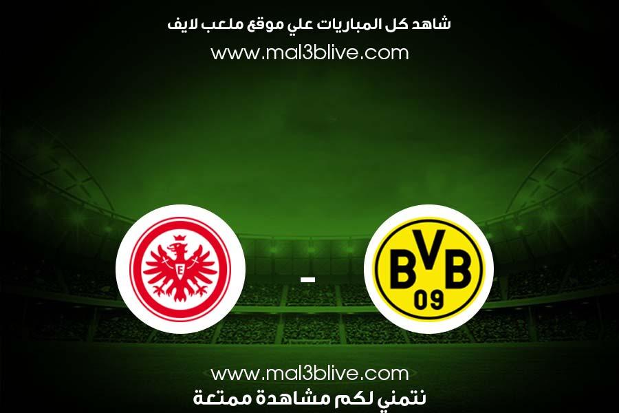 مشاهدة مباراة بوروسيا دورتموند وآينتراخت فرانكفورت بث مباشر بتاريخ 2021/08/14 الدوري الالماني