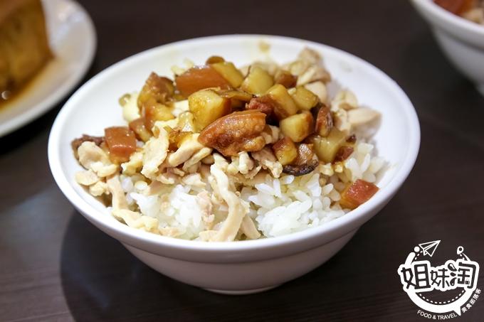高雄 美食 可口雞肉飯 新興區 火車站 肉燥飯