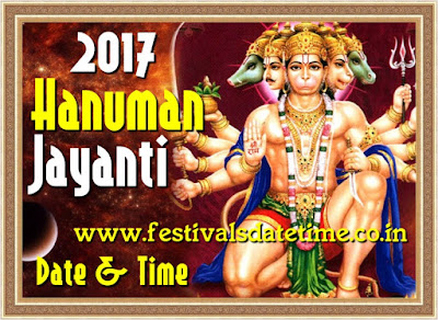 2017 Hanuman Jayanti Date & Time, हनुमान जयन्ती 2017 तारीख व समय