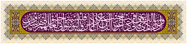kaligrafi digital, desain kaligrafi, kaligrafi arab, arabic calligraphy, HD