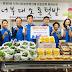 광명5동 지역사회보장협의체, 사랑의 반찬나눔 행사 개최