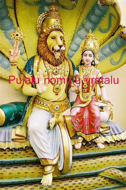 laxmi narasimha swamy ashtothram in telugu,lakshmi ashtothram in telugu lakshmi ashtottara shatanamavali in telugu,Shri narasimha slokas, Narasimha ashtottara shatanama stotram, sreenarasimha ashtothram