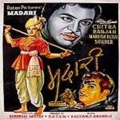 Guide (1965): MP3 Songs   protitdhonimovie old hindi mp3