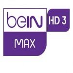 مشاهدة قناة بي ان سبورت ماكس 3 بث مباشر لايف بدون تقطيع Bein-Max-3-HD