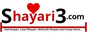 100+ Bewafa shayari-Bewafa shayari in hindi | Bewafa ki shayari