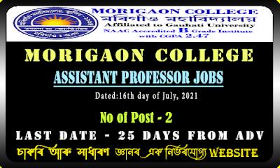 Morigaon College Recruitment(2 Post)