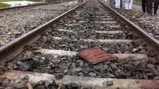 mother-son-died-rail-accident-khagadiya