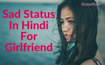 Sad Status In Hindi For Girlfriend