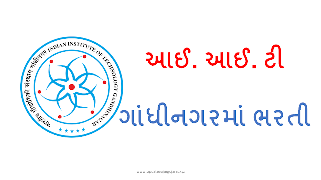 IIT Gandhinagar Recruitment for Various Posts 2020