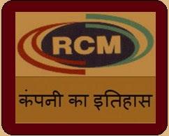 rcm company