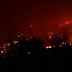Φωτιά στην Εύβοια: Δεύτερη νύχτα αγωνίας - Φτιάχνουν «γραμμή άμυνας» με αντιπυρικές ζώνες