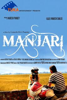 Manjiri A true story