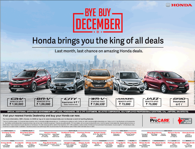 Honda brings you the king of all deals in December 2017 | Car Offers