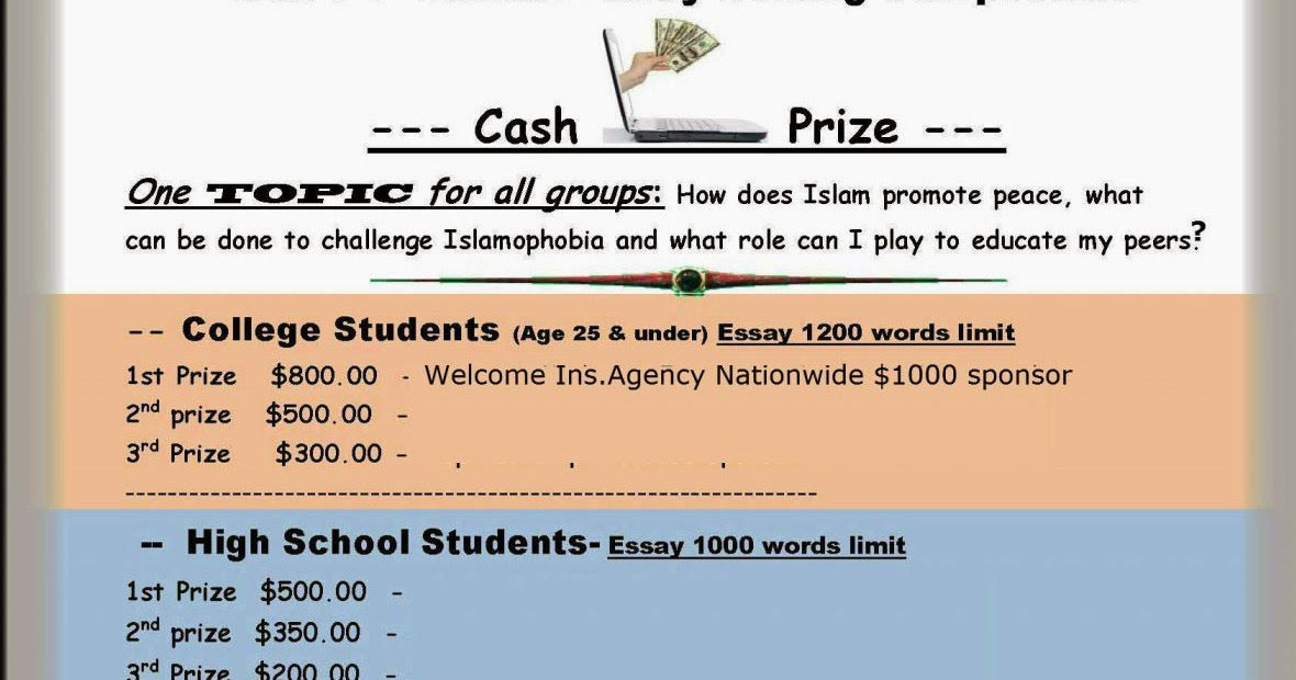 my uif essay competition