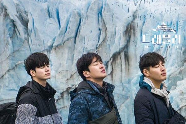 Download Variety Show Korea Traveler 2 Batch Subtitle Indonesia