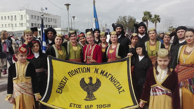 Η Ένωση Ποντίων Ν. Μαγνησίας ξεκινάει δυναμικά τη νέα χρονιά