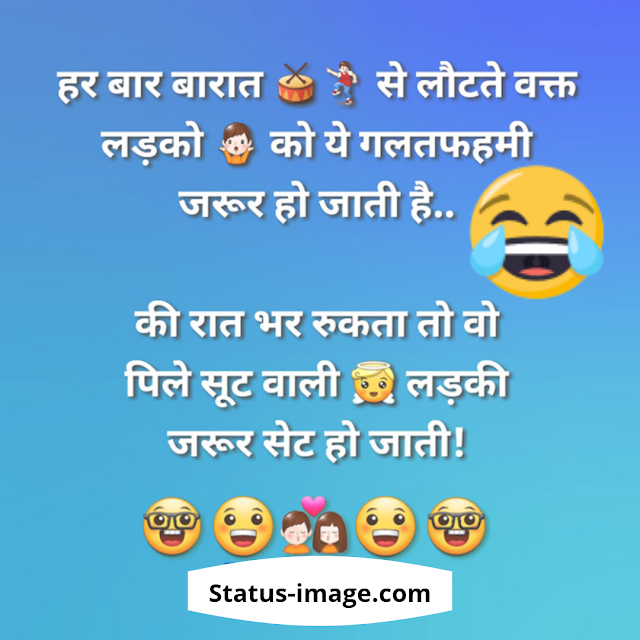 Funny WhatsApp Status Quotes