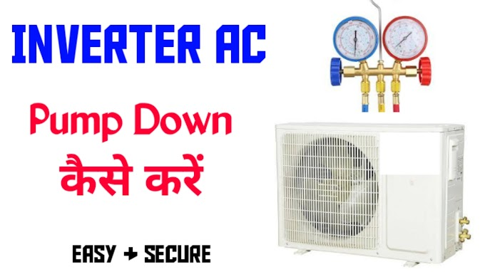 Inverter ac pump down kaise kare | full process step by step
