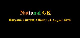 Haryana Current Affairs: 21 August 2020