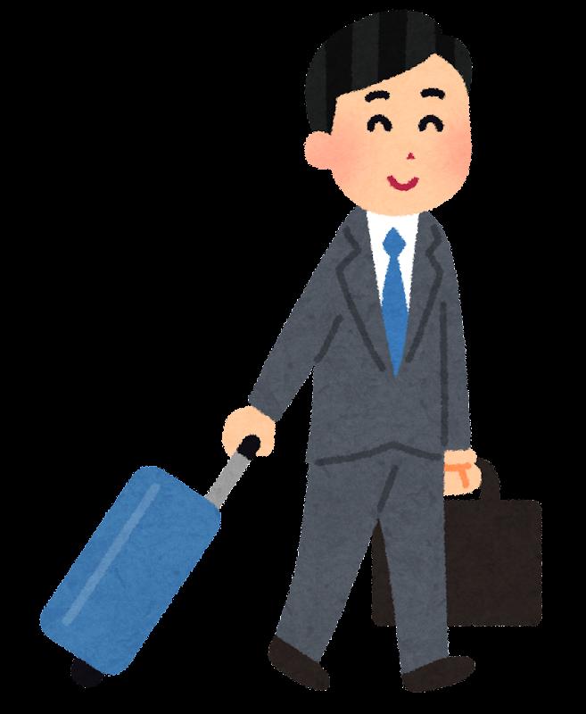 海外出張におすすめの持ち物リスト 男女別/行き先別/特徴別