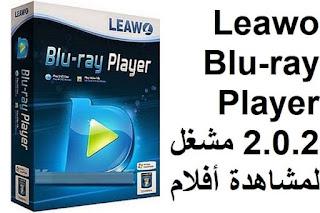 Leawo Blu-ray Player 2.0.2 مشغل لمشاهدة أفلام عالية الدقة لنظام Windows 8