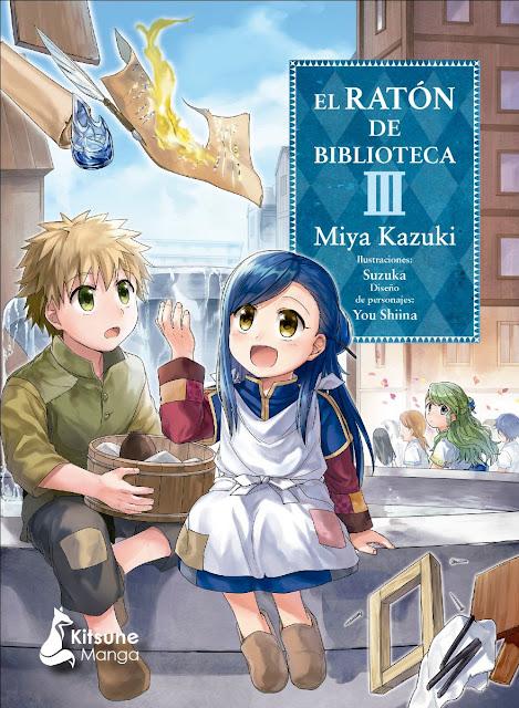 Kitsune Books lanzará El ratón de biblioteca vol.3 el 16 de noviembre.