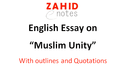 Importance of Muslim Unity essay for 2nd year class 12