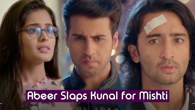OH NO! Abeer slaps Kunal protect Mishti from huge humiliation in Yeh Rishtey Hain Pyaar Ke