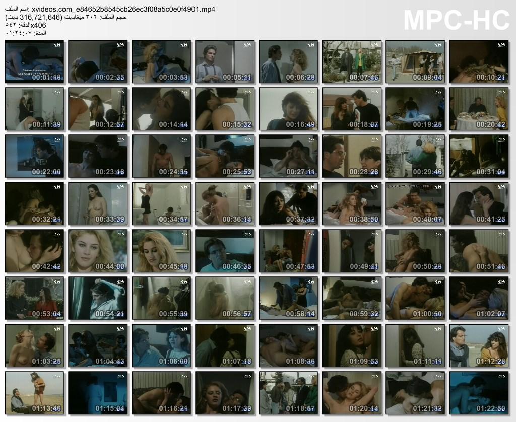 فيلم السكس المثير Innamorata Full Movie (1995) عاشق