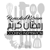 Ramadan :: Finding Fresh Inspiration for Cooking
