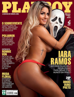 Playboy: Iara Ramos Outubro 2015