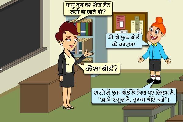 Hindi Sexy 18 Year