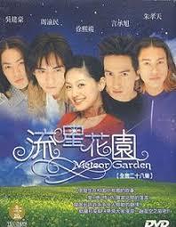 Meteor Garden Drama Remake