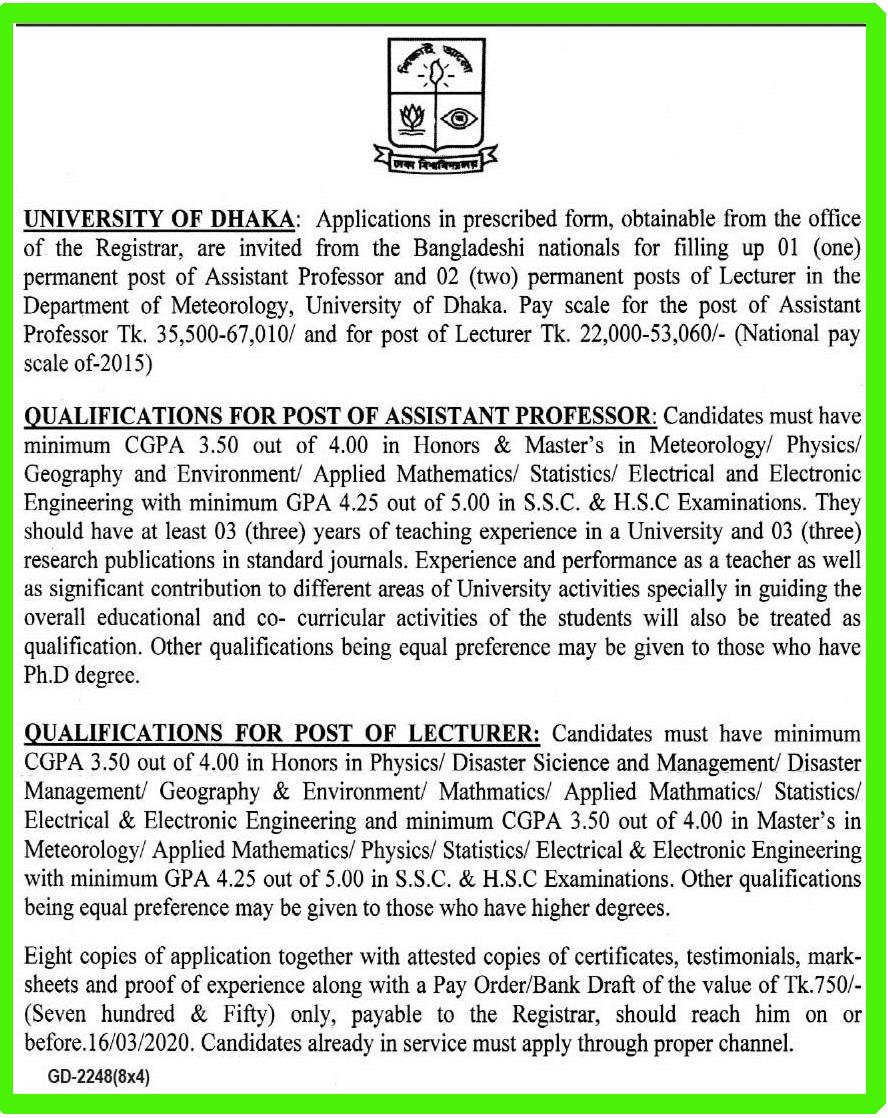 Dhaka University New Job Circular 2020