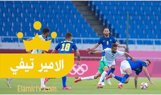 أولمبياد طوكيو  مباشر السعودية ضد البرازيل.. الشوط الأول ينتهي بالتعادل الإيجابي