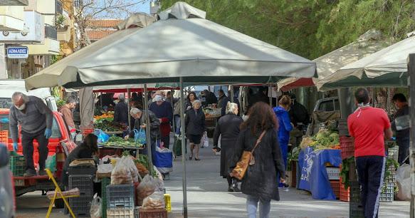 ΔΗΜΟΣ ΑΛΜΩΠΙΑΣ: Οι λαϊκές αγορές θα λειτουργούν ΜΟΝΟ με  την παρουσία των πωλητών τροφίμων, ειδών καθαριότητας και προσωπικής υγιεινής