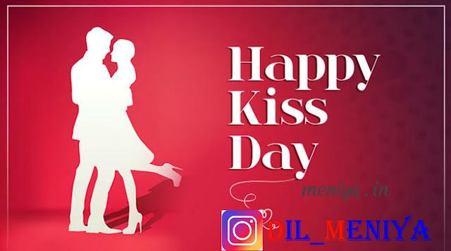Happy Kiss Day HD Photos