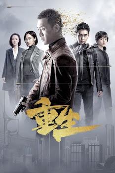 Reborn (2020)