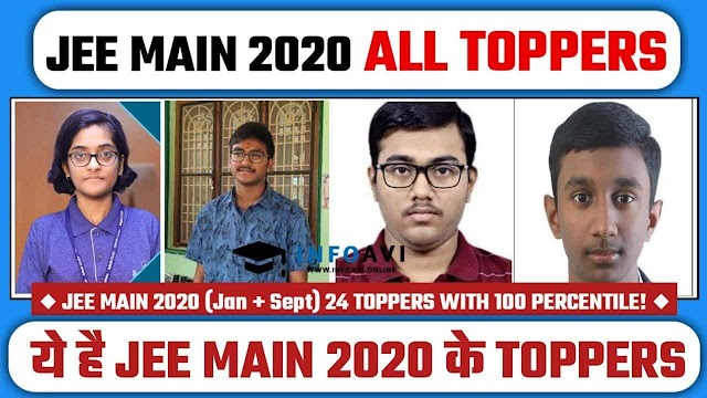 JEE Main 2020 Toppers List  (September) Check Names and Percentile Here