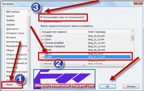 Cara Membuka File PDF Dengan Foxid Reader