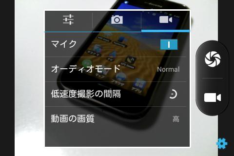 【Polaroid pigu】実は使う人を選ぶスマートフォン 18