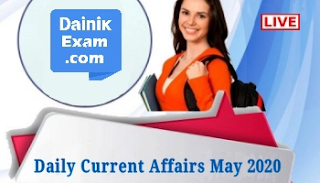 Daily Current Affairs (Pdf) May 2020, Download Current Affairs (Pdf) Hindi/English April 2020