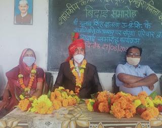 सोशल डिस्टेंस का पालन करते हुए सेवानिवृत्त शिक्षक गुलाब सिंह दतला का विदाई समारोह संपन्न