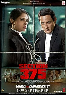 Section 375 Movie Download
