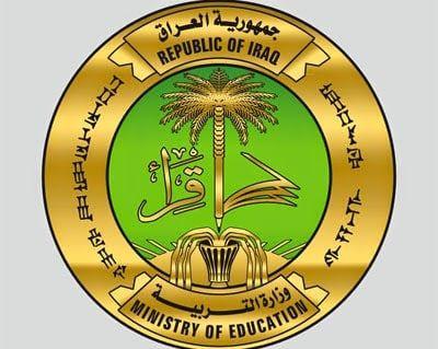 وزارة التربية تصدر ضوابط تسجيل وانتقال التلاميذ بين المدارس