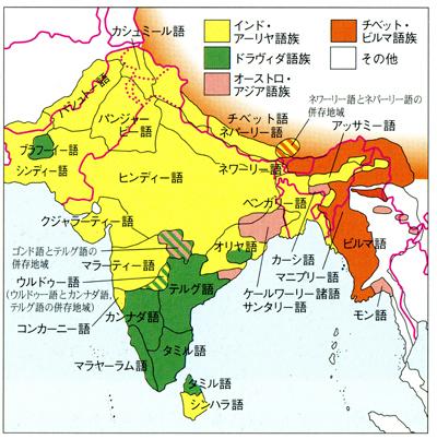 ベジログ東京 ベジタリアンからの情報ブログ: 南インドの愛妻 ...